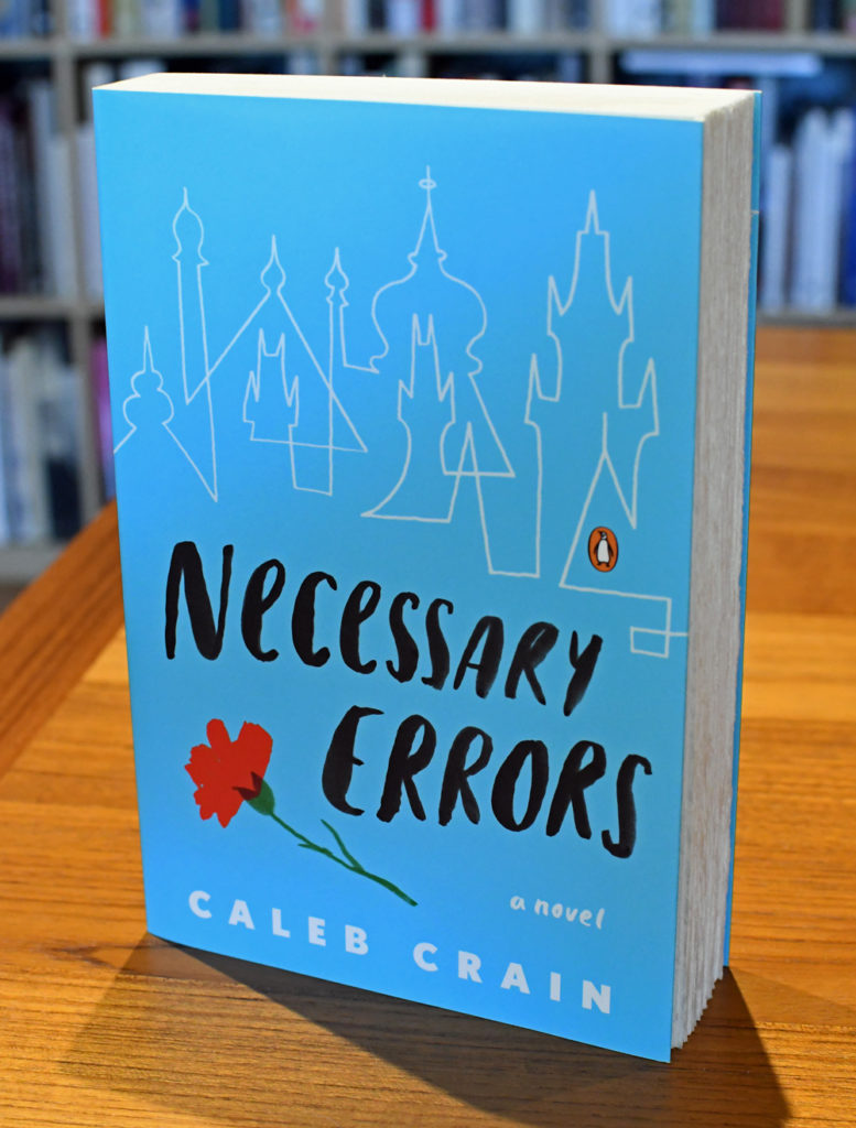 Caleb Crain, Necessary Errors (physical book)